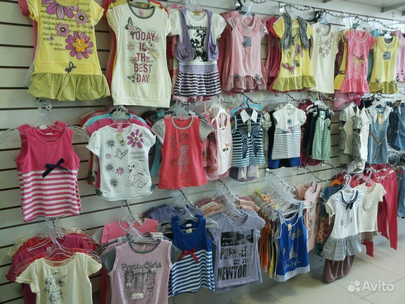 Где Купить Очень Дешевую Одежду Доставка