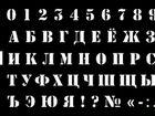 Буквы алфавита скачать и. сочинение на тему я хочу быть милиционером.