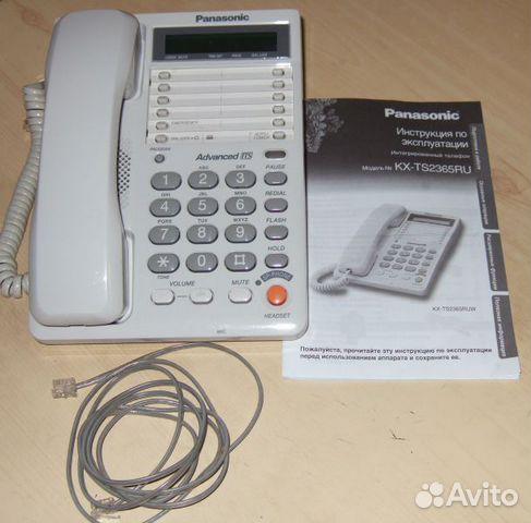 Panasonic Kx-ts2365ru инструкция на русском