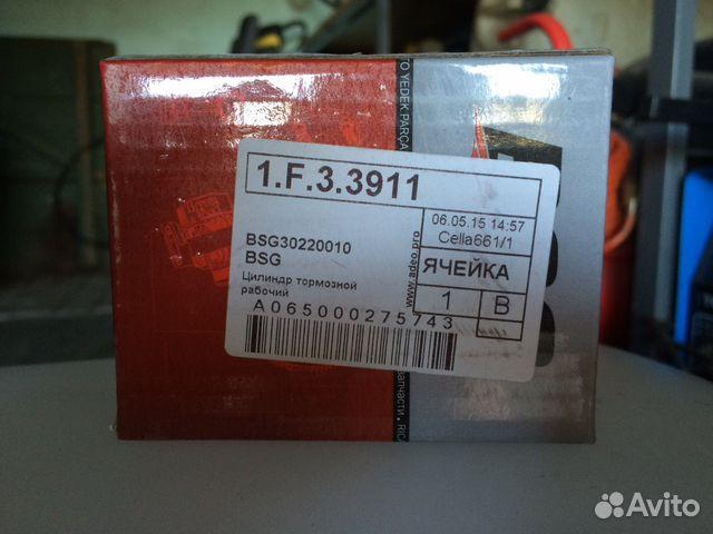 Тормозные цилиндры на форд 3 фотография