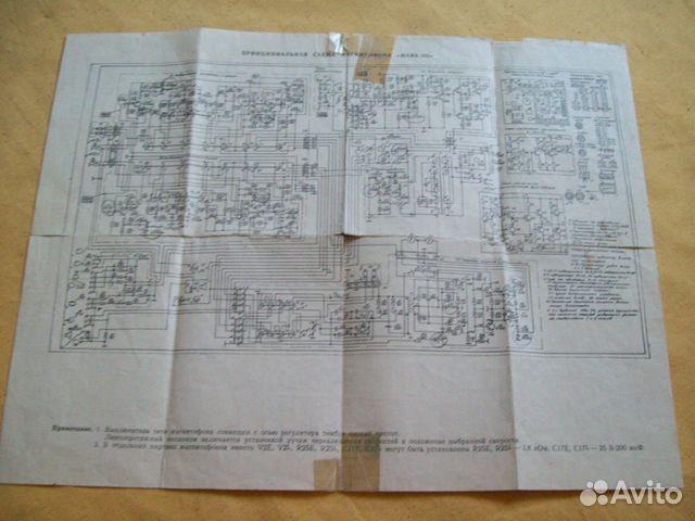 """Инструкция, схемы """"Маяк 205 """""""