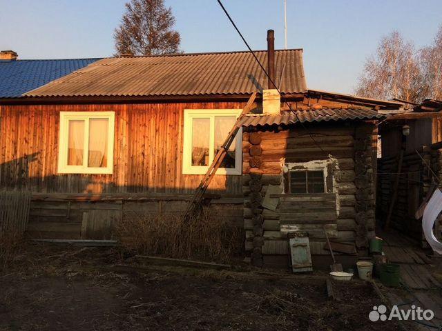 купить дом в канске с фото недорого
