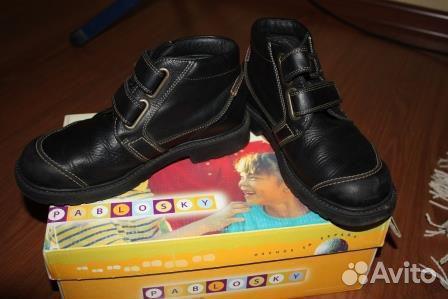 Нарисовать модные туфли