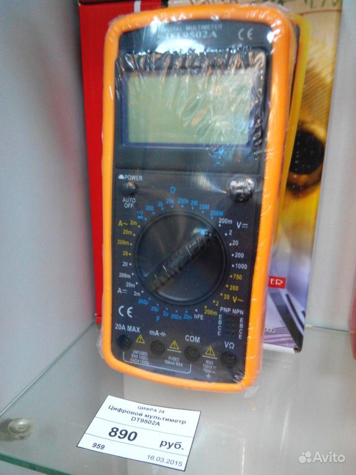 Тестер цифровой мультиметр