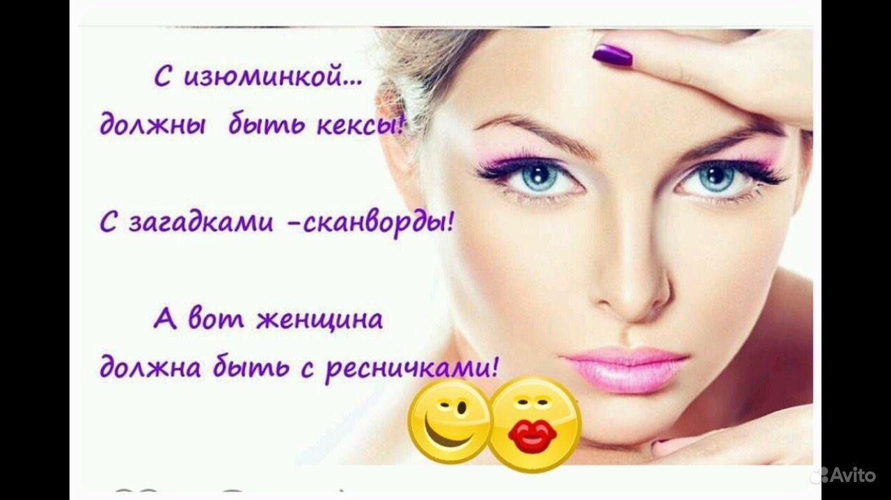 сибирское здоровье средство от паразитов состав