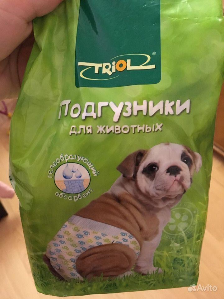 Продаю подгузники для животных в Москве - фотография № 3