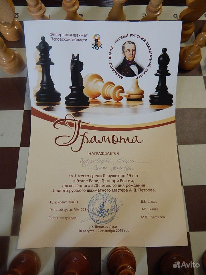 Репетитор по математике, физике, шахматам купить на Вуёк.ру - фотография № 3