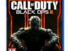 Call of duty black ops lll PS4