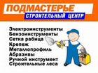 Автослесарь-универсал по ремонту грузового а/м