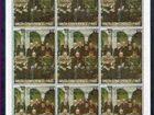 Почтовые марки 1995 Сент Винсент Гренадины Сталин