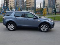 Land Rover Discovery Sport 2.0AT, 2017, 54000км