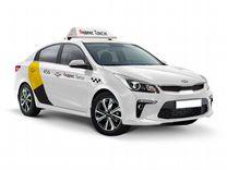 Аренда автомобилей для работы в Яндекс Такси