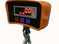 Весы крановые электронные CS-99 на 500кг