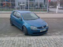 Volkswagen Golf, 2005 г., Краснодар