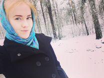 Частные объявления ищу няню для работы за границей доска объявлений г красноармейск донецкой области