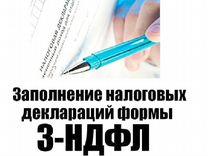 Авито доска бесплатных объявлений калининград украинских досках объявлений