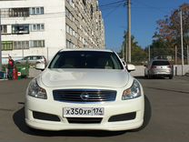 Nissan Skyline, 2006 г., Екатеринбург