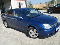 Opel Vectra, 2002 г., Краснодар