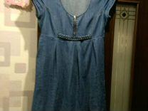 effb44e59ddf одежда для беременных - Авито — объявления в Серпухове