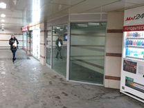 Снять помещение в переходах в москве аренда офисов улица тимирязевская 1