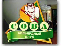 Печора вакансии свежие пекарь работа в новочеркасске бухгалтером свежие вакансии