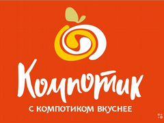 Авито вакансии москва свежие повар отдых в гурзуфе частные объявления дома