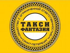 подать бесплатно объявление в омской области