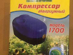Компрессор Рыбкам