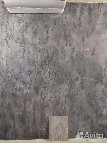 Штукатурка декоративная под бетон купить в екатеринбурге купить форму для заливки льва из бетона