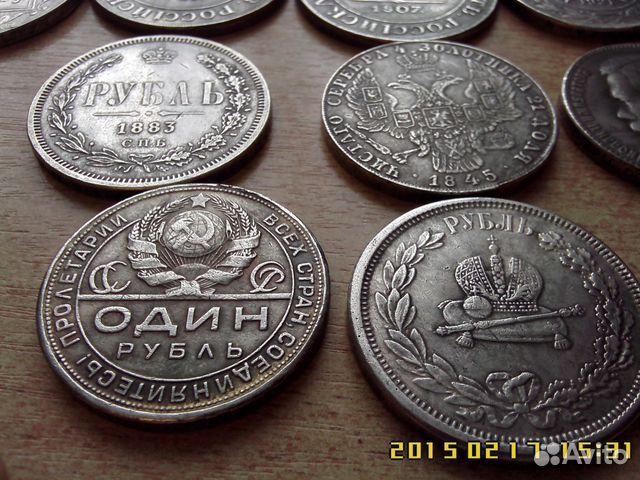 10 рублей 2002 вооруженные силы российской федерации