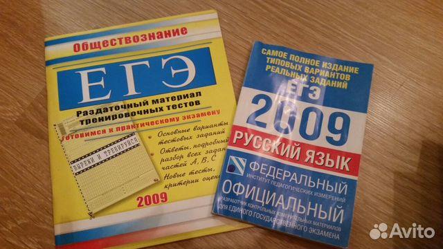 Дать объявление продаю учебники б/у в кирове подать бесплатное объявление в газету ростов на дону
