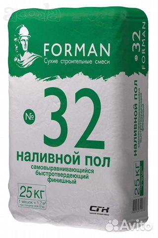 Forman 32 наливной пол цена мастика-мбг мастика битумная гидроизоляционная ай-си-бити 20 кг