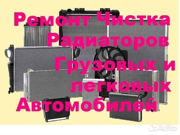 Теплообменник харьков пр московский расчет теплообменник вода-фреон