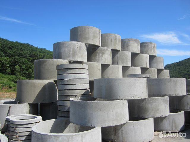 Бетон в прокопьевске купить стоимость заливка бетона