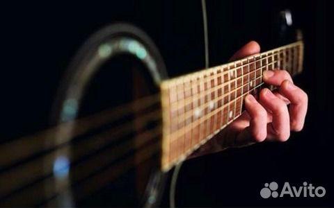 Уроки игры на гитаре, эл. гитаре и укулеле
