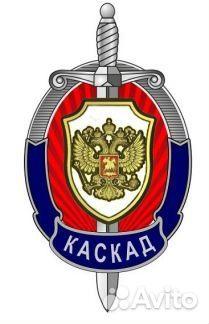 работы: вакансии охранника в санкт петербурге делом необходимо