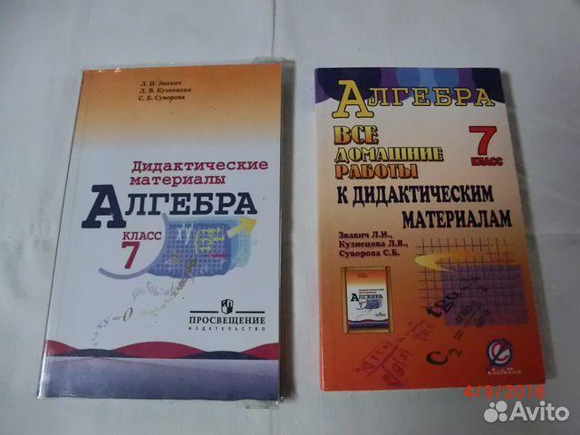 Сборник задач по физике а.п рымкевич 9 класс гдз 1973г