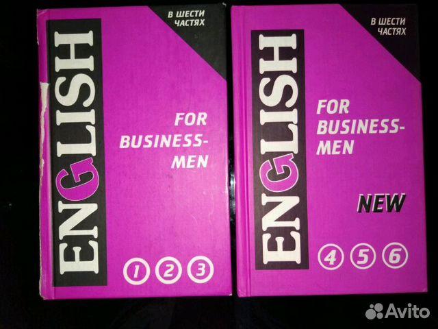 дудкина english for businessmen решебник купить