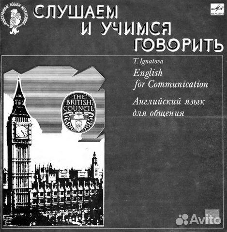 шевцова английский 1 курс скачать