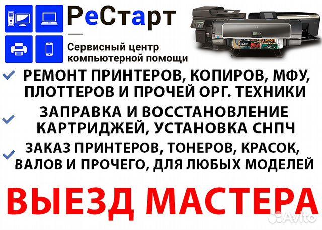 Подать объявление авито абакан создать объявление бесплатно о пропаже собаки санкт-петербурге