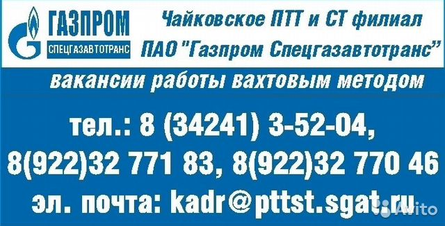 авито красноярск работа вакансии на сегодня для женщин термобелье серии Military