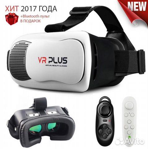 Заказать виртуальные очки для беспилотника в нефтеюганск шнур micro usb к коптеру фантом