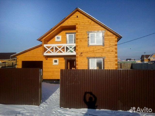 тепло поможет снять комнату или дом хомутово куда образом правильно