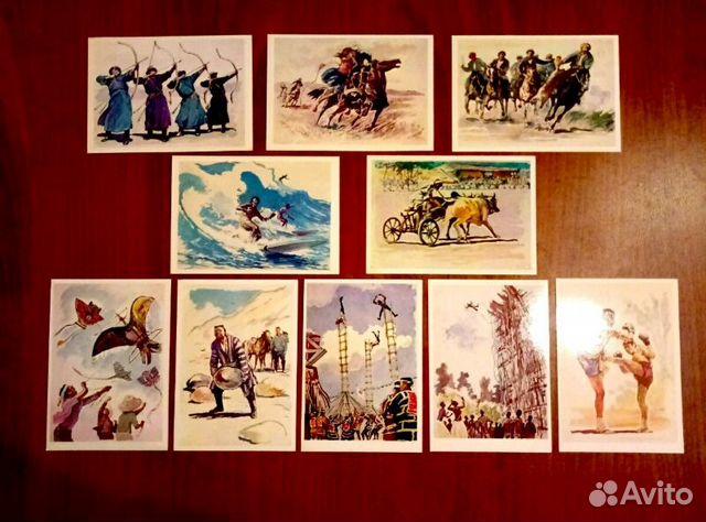 Куплю сегодня старые открытки на авито, днем рождения картинки