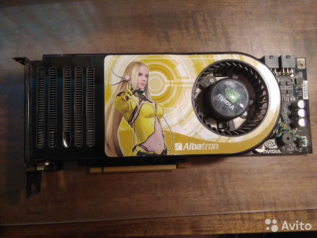 ALBATRON 8800GTX DRIVER FOR WINDOWS