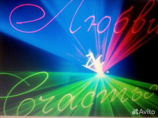 Лазерное шоу на свадьбу в новосибирске