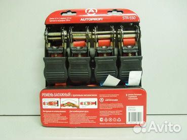 Стяжка для груза Autoprofi STR-550 - фото 2