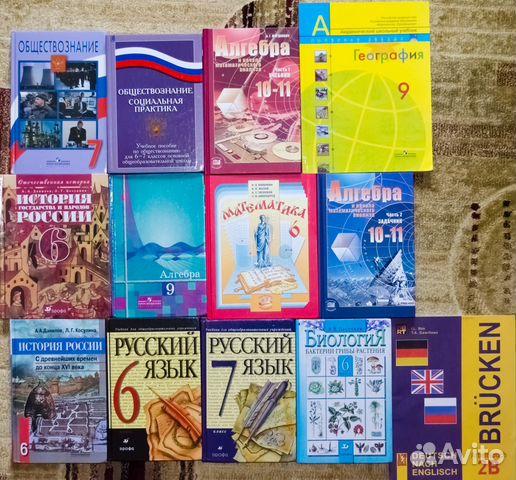 Учебник по обществознанию 10 класс купить в санкт-петербурге на.