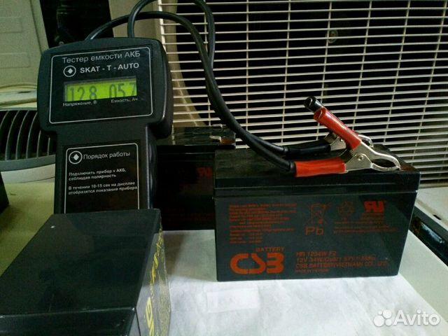 Аккумуляторные батареи CSB 89873739379 купить 1