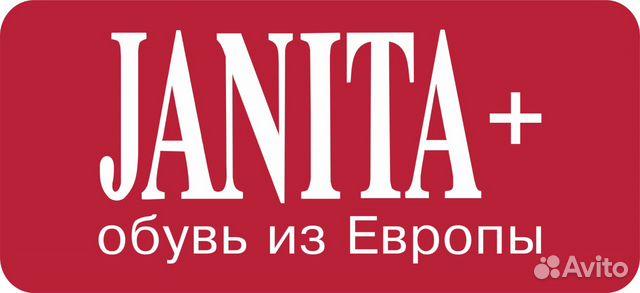 Ищу работу в омске на авито свежие вакансии грузоперевозки г уфа подать объявление газета евразия